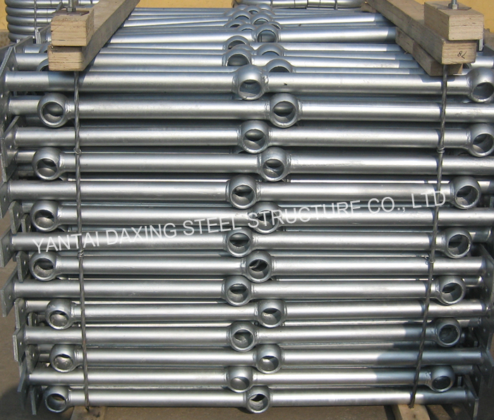 Ball Joint Railings